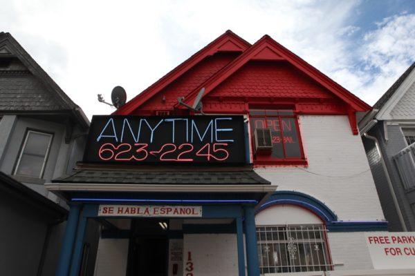 Red's Anytime Bail Bonds on Delaware Street. (Andrew Kenney/Denverite)