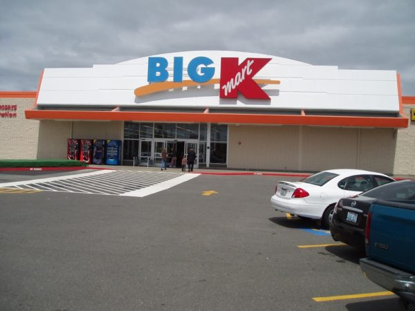 A Kmart store. (Courtesy of Kmart).