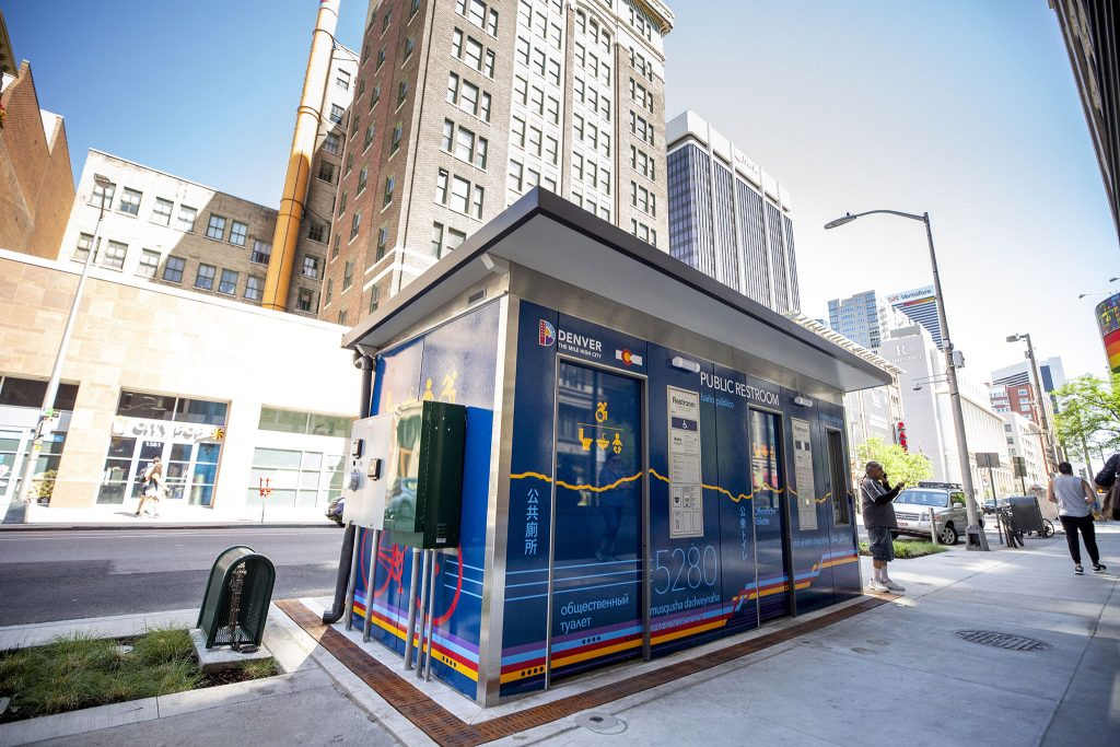 The new public restroom at along Champa Street near the 16th Street Mall. June 11, 2021.