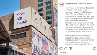 A controversial billboard designed by artist Maia Ruth Lee, as seen on For Freedoms' Instagram.