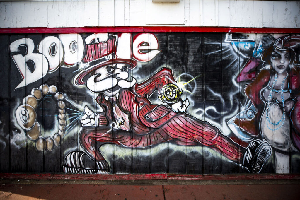 """The """"Boogie Man"""" on the side of Boogie Down on Morrison Road. Sept. 13, 2021."""